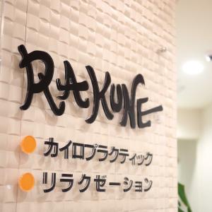 img_maruyama_9